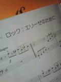 ハマる曲♪
