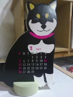 2月の私(ツナ)