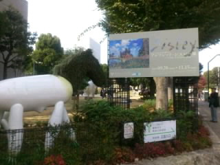 美術館の馬②
