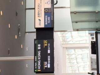 50代女子1人旅In香港初歩の初歩vol.1